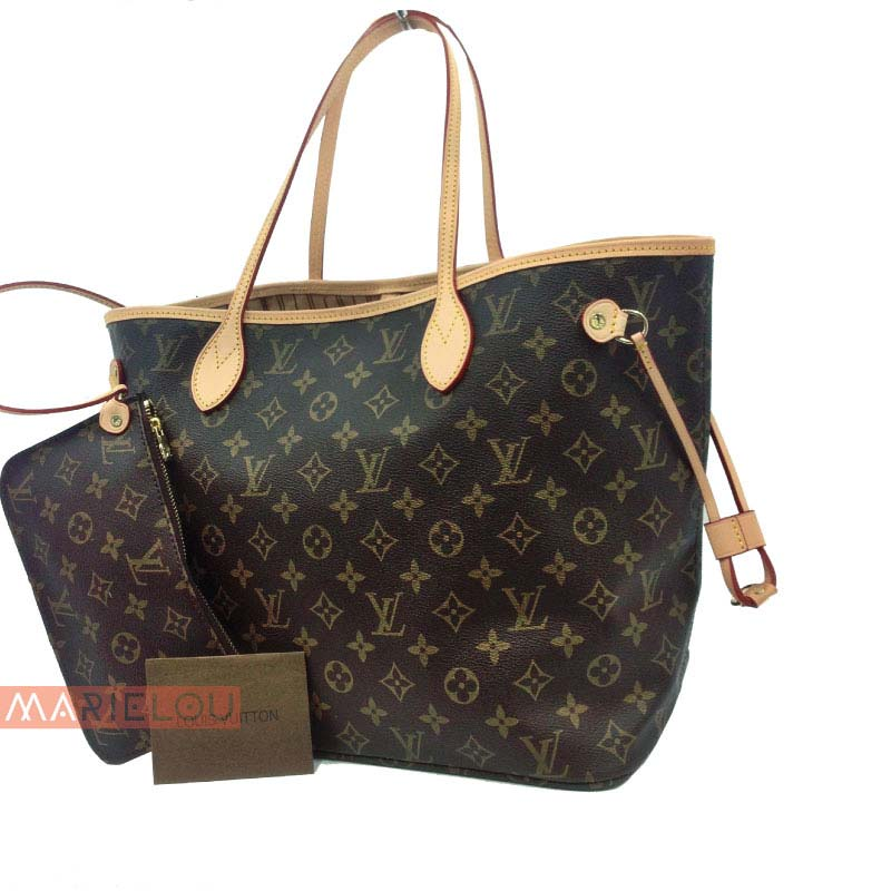 19d26a1e3b ... Τσάντα Louis Vuitton Neverfull
